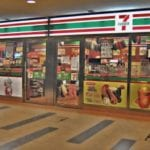 Perry Hall 7-Eleven robbed at gunpoint